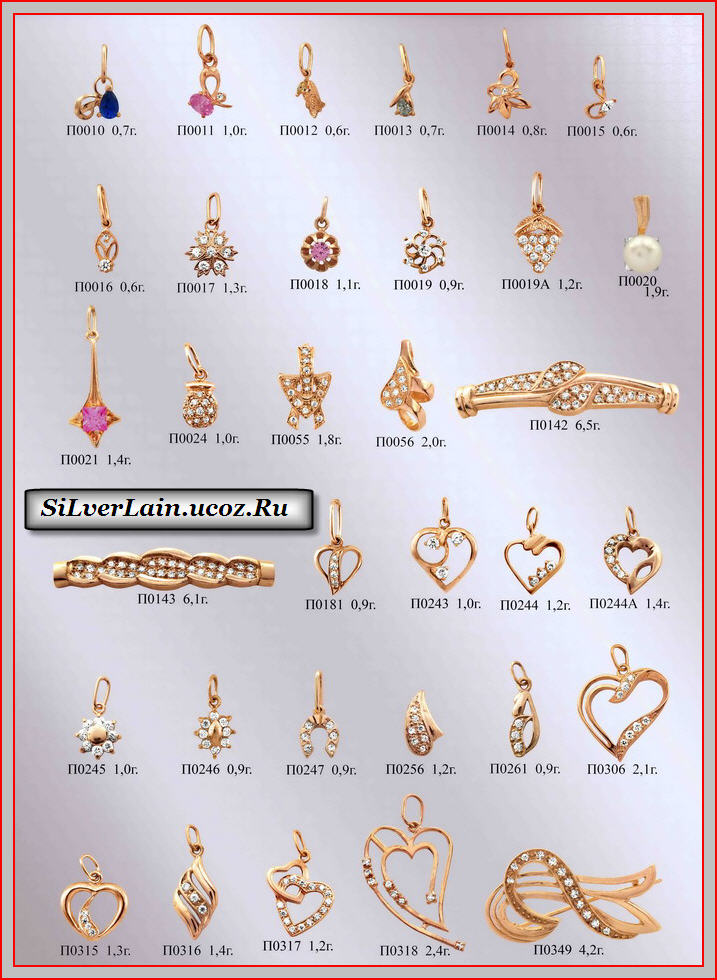 Образцы золотых серёжек