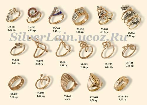 В коллекции фантазия представлены обручальные кольца с рельефными рисунками